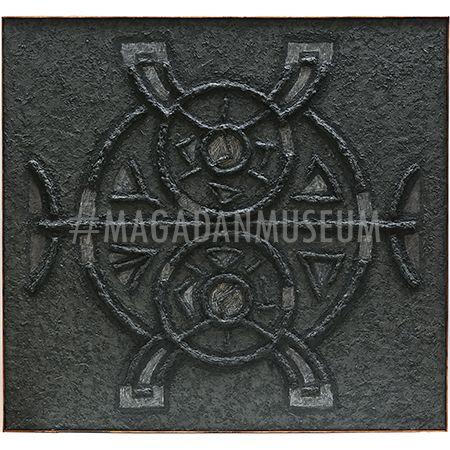 Кузьминых К. Б. Археология-III