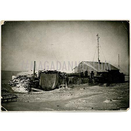 Фотография. Домик экспедиции