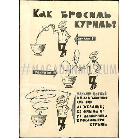 Кошелев В. И. Карикатура