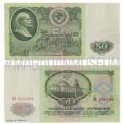 Билет Банка СССР